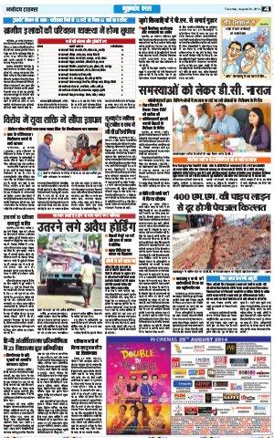 The Navodaya Times Gurgaon-The Navodaya Times Gurgaon