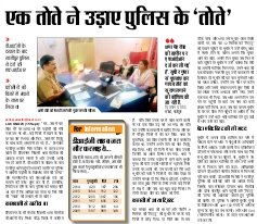 Lucknow Hindi ePaper, Lucknow Hindi Newspaper - InextLive-16.09.14