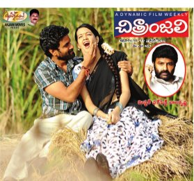 Chitranjali Telugu Weekly-10-17-october 2014