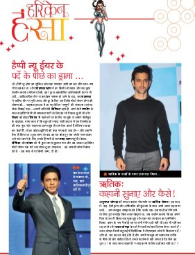 CineBlitz Hindi-October 2014