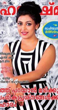 Grihalakshmi-Grihalakshmi-2014 November 1-15