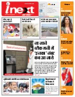 Epaper Lucknow
