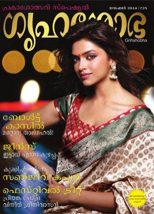 Grihshobha Malayalam-November 2014