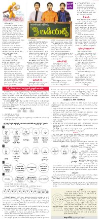 Cinema Reporter-2nd year 21st issue