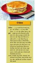 सकाळ साप्ताहिक-Sakal Saptahik 1 November 2014