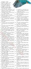 10,000 PSC Questions-Kerala PSC Questions