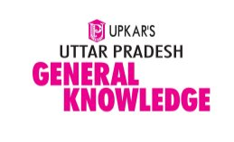 Uttar Pradesh General Knowledge-Wed Nov 12, 2014
