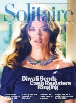 Solitaire International - Read on ipad, iphone, smart phone and tablets