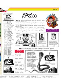 Cinema Reporter-2nd year 23rd issue of cinema reporter