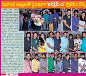 CineStar - Telugu Film Weekly Magazine-ISSUE 4