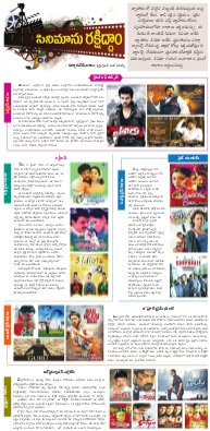 Cinema Reporter-2nd year 24th issue of cinema reporter