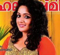 Grihalakshmi-Grihalakshmi-2014 December 1-15