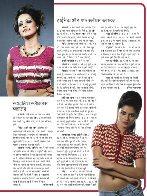 Grihshobha Hindi-December Second 2014
