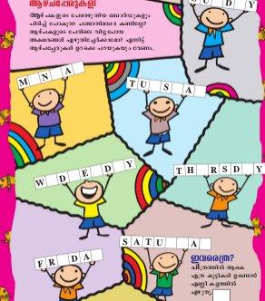 Minnaminni-Minnaminni-2012 June 13