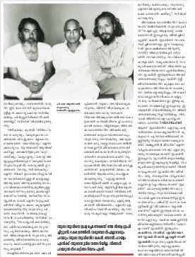 Mathrubhumi Weekly-Weekly-2014 December 28