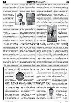 Hi Bangalore-Hi Bangalore 1002