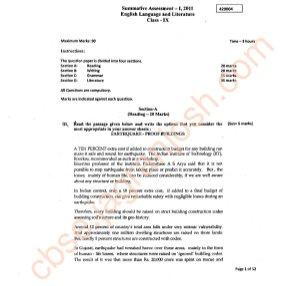 CBSE-CBSE Class 9 English Language & Literature Question Paper SA 1- 2011