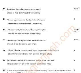 CBSE-CBSE Class 9 Social Science Question Paper SA 1- 2011