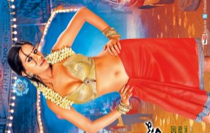 CineStar - Telugu Film Weekly Magazine-ISSUE 30