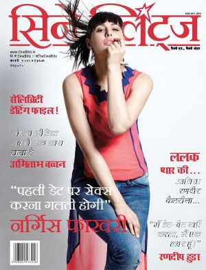 CineBlitz Hindi-February 2015