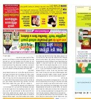 फॅमिली डॉक्टर-13 Feb 2015
