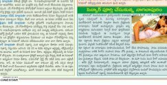 CineStar - Telugu Film Weekly Magazine-ISSUE_8