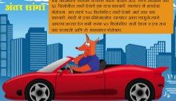 Champak Marathi-February Second 2015