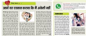 Allahabad Hindi ePaper, Allahabad Hindi Newspaper - InextLive-21-02-15
