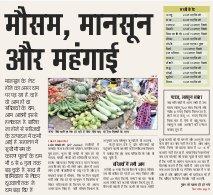 Lucknow Hindi ePaper, Lucknow Hindi Newspaper - InextLive-28.06.12