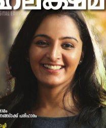 Grihalakshmi-Grihalakshmi-2015 March 1-15