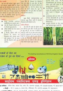 Hindi Magazine-February 2015-Hindi Magazine