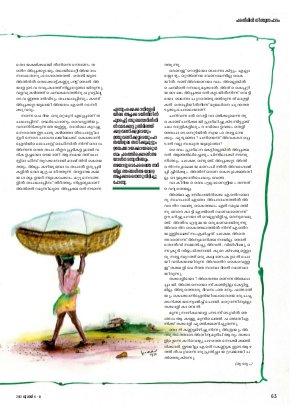 Mathrubhumi Weekly-Weekly-2012 July 8
