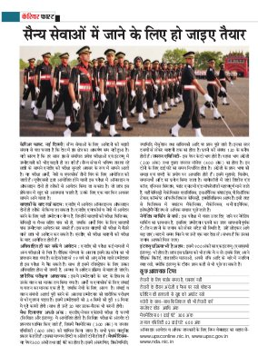 Rajasthan Diary-Rajasthan Diary March 2015