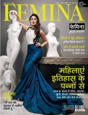 Femina Hindi-FEMINA HINDI MARCH 2015