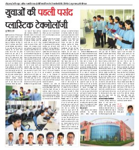 Dainik Tribune (Yuva)-YB_04_March_2015
