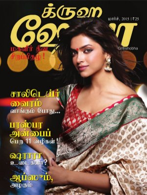 Grihshobha Tamil-March 2015