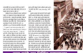 Loksatta Diwali Issue 2014-Loksatta Diwali Issue 2014