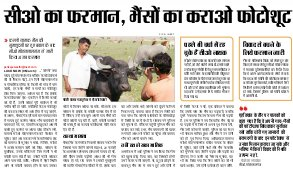 Lucknow Hindi ePaper, Lucknow Hindi Newspaper - InextLive-10-03-15