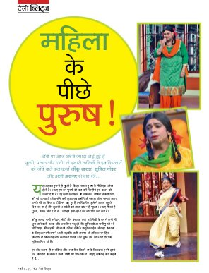 CineBlitz Hindi-March 2015