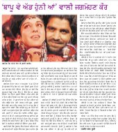 Satrang-ST_14_March_2015