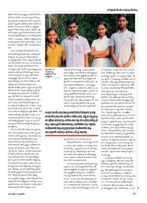 Mathrubhumi Weekly-Weekly-2015 March 29