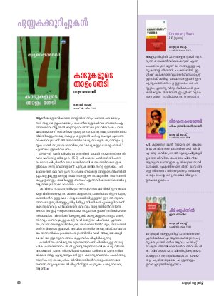 Mathrubhumi Weekly-Weekly-2015 April 5