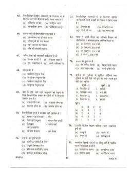 UPSC-UPPCS General Studies Hindi Paper I
