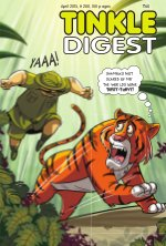 TINKLE DIGEST  - Read on ipad, iphone, smart phone and tablets