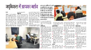 Dainik Tribune (Yuva)-YB_01_April_2015