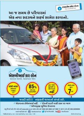 Grihshobha Gujarati-April 2015