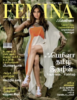 Femina Tamil-Tamil April 2015