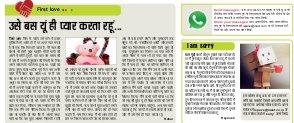 Allahabad Hindi ePaper, Allahabad Hindi Newspaper - InextLive-04-04-15