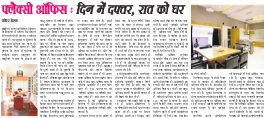 Dainik Tribune (Basera)-bs_08_April_2015_dainik