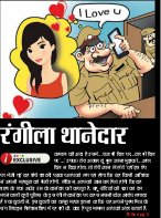 Lucknow Hindi ePaper, Lucknow Hindi Newspaper - InextLive-10-04-15